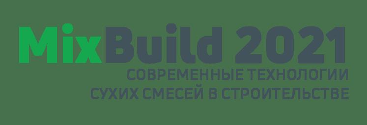 Конференция MixBuild