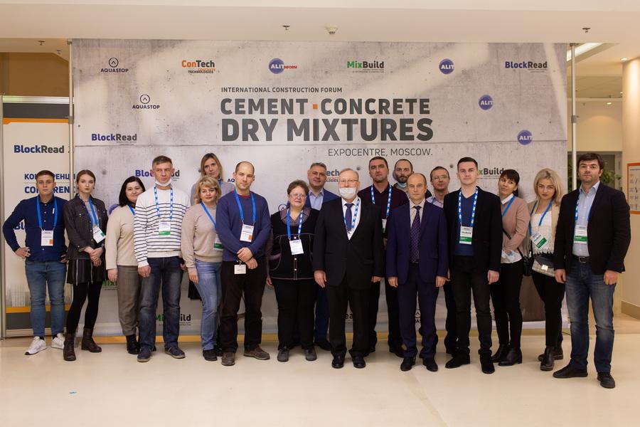 Конференция и семинар DryMix -2020